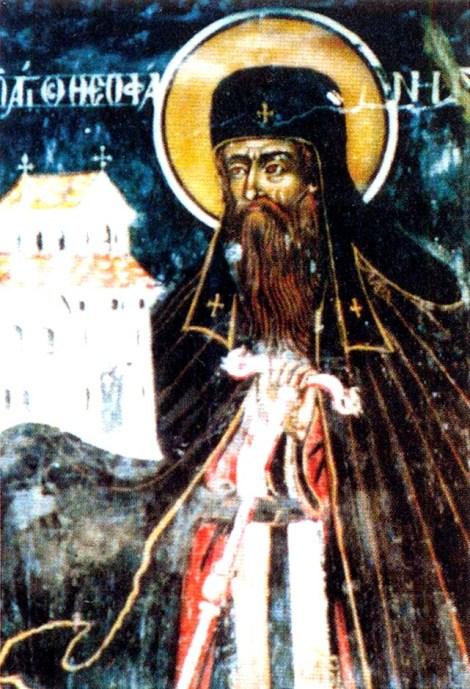 4. Sf Cuv Teofan cel Nou, sihastru in Muntele Nausa din Macedonia (sec XVI) 1.1