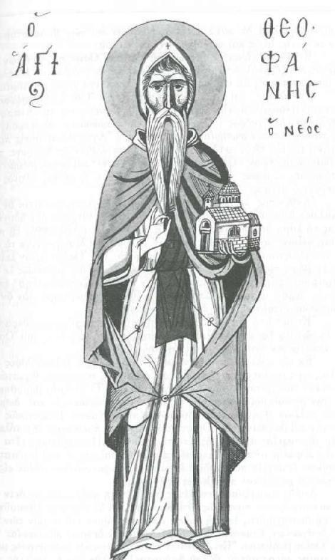 4. Sf Cuv Teofan cel Nou, sihastru in Muntele Nausa din Macedonia (sec XVI) 3