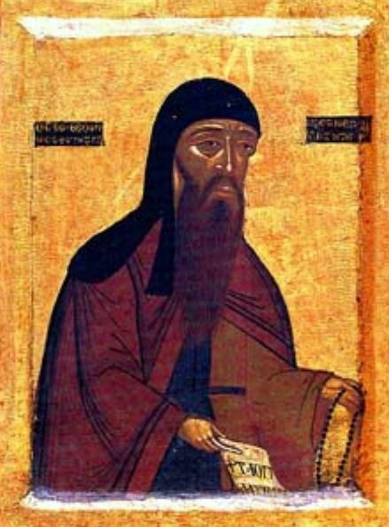 4. Sf Cuv Teofan cel Nou, sihastru in Muntele Nausa din Macedonia (sec XVI) 5.1