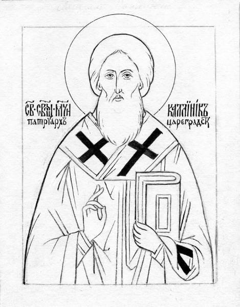 6. Sf Ier Calinic, patriarhul Constantinopolului (705) 3