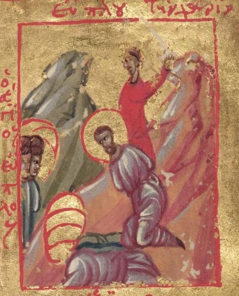 6. Sf Mare Mc Evplu, arhidiaconul din Catania, Italia (304) 10.1