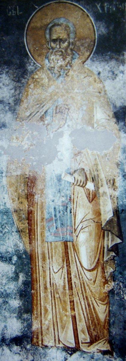 7. Sf Cuv Hristofor Romanul, monah in Palestina (sec VI) 1