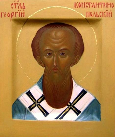 7. Sf Ier Gheorghe I, patriarhul Constantinopolului (683) 2.1