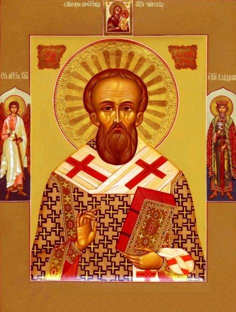 7. Sf Ier Gheorghe I, patriarhul Constantinopolului (683) 3.1