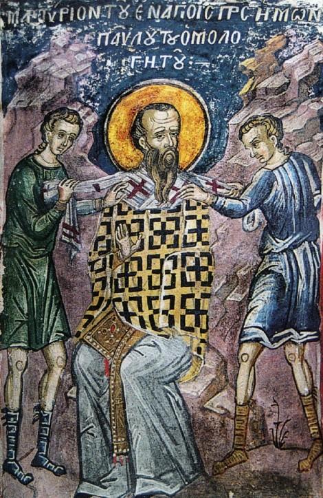 Sf Ier Pavel Marturisitorul, patriarhul Constantinopolului 1