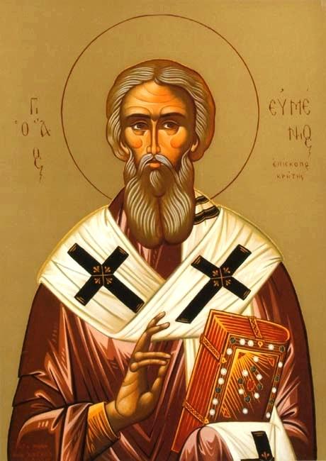 1. Sf Ier Eumenie, episcopul Gortinei din Creta (670) 6.1