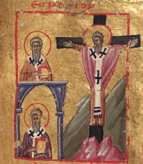1. Sf Ier Eumenie, episcopul Gortinei din Creta (670) 8.1