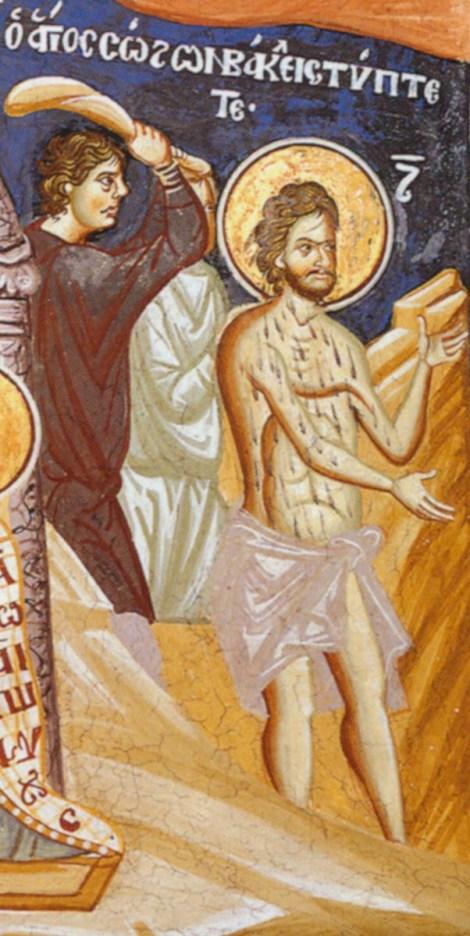 1. Sf Mc Sozont din Cilicia (304) 13.1