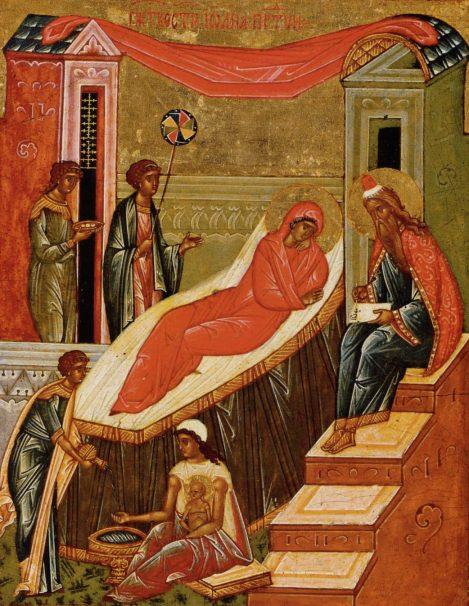 1. Zamislirea Sf Ioan Botezatorul 5.3 icoana din sec XV