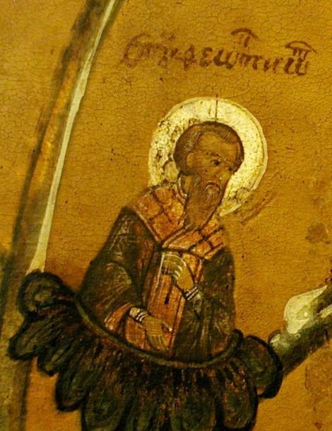 10. Sf Ier Teoctist, episcop de Cernigov (1123) 1..1