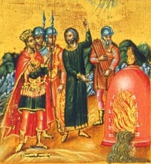 2. Sf Mc Dada din Persia, Iran 2