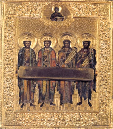 2. Sf Mc Dada, Govdela, Casdoas si Gargal din Persia, Iran 1.1