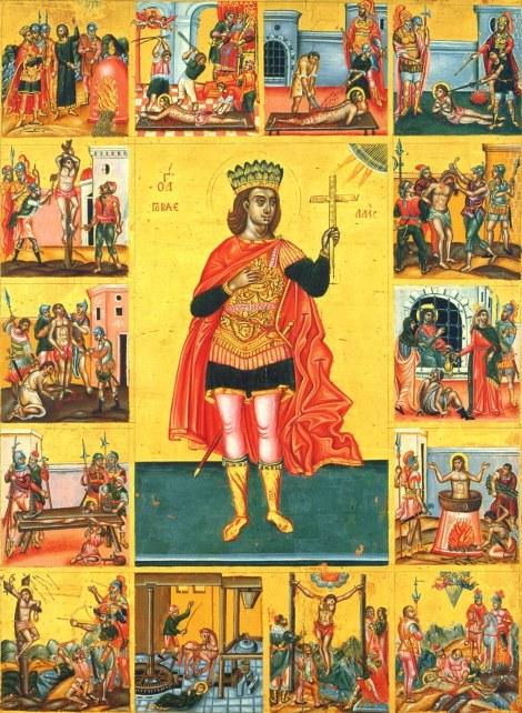 2. Sf Mc Govdela, Persia, Iran 2.6