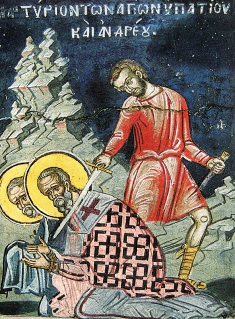 4. Sf Sf Mart Ipatie episcopul Efesului si Sf Mc Andrei preot, Constantinopol (735) 1.1