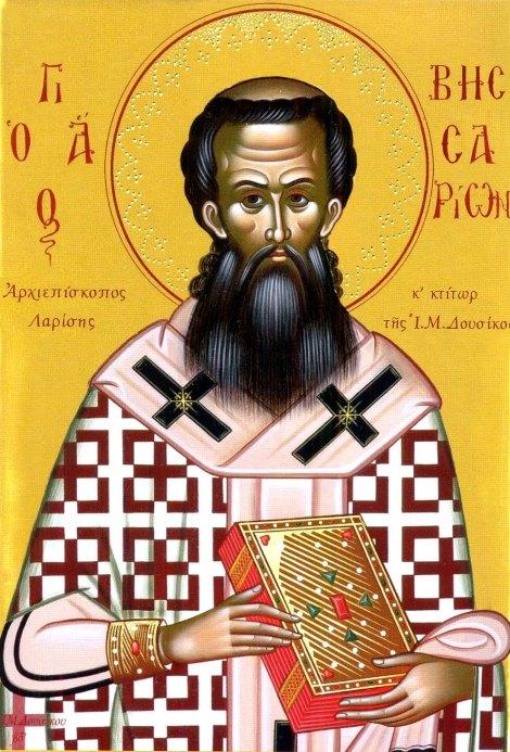 5. Sf Ier Visarion, episcopul Larisei, facator de minuni (sec XVI) 2.1