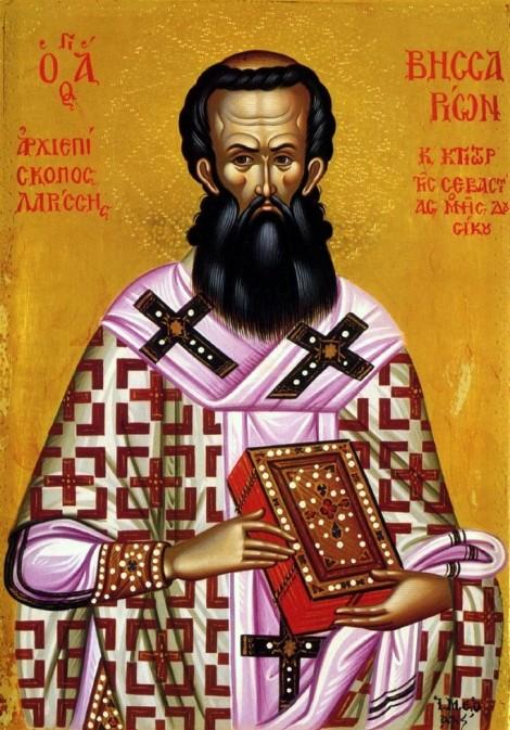 5. Sf Ier Visarion, arhiepiscopul Larisei, facator de minuni (sec XVI) 3.1