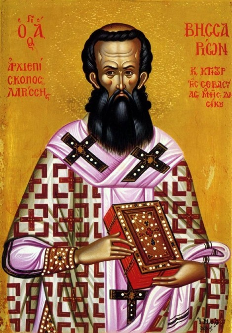 5. Sf Ier Visarion, episcopul Larisei, facator de minuni (sec XVI) 3.1