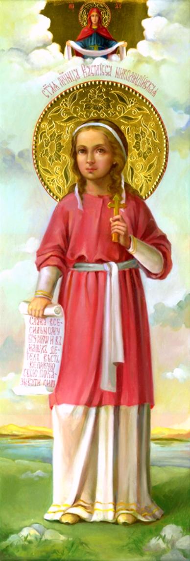 5. Sf Mc Vasilisa din Nicomidia (309) 4.1