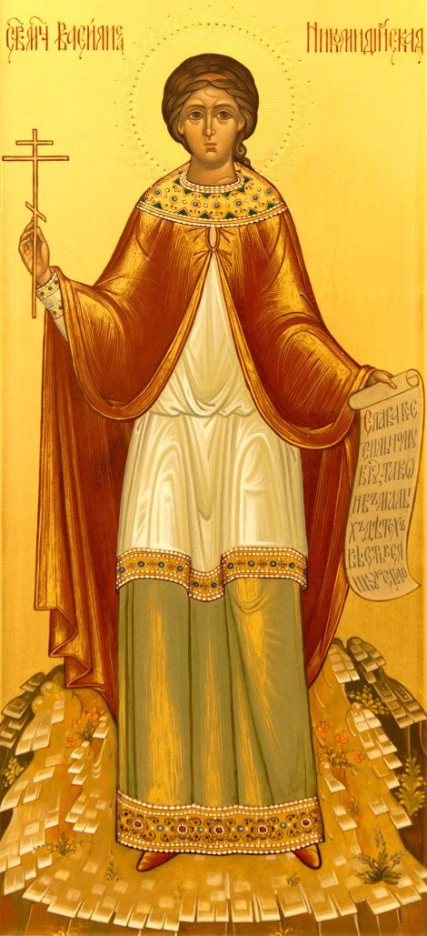 5. Sf Mc Vasilisa din Nicomidia (309) 5.2