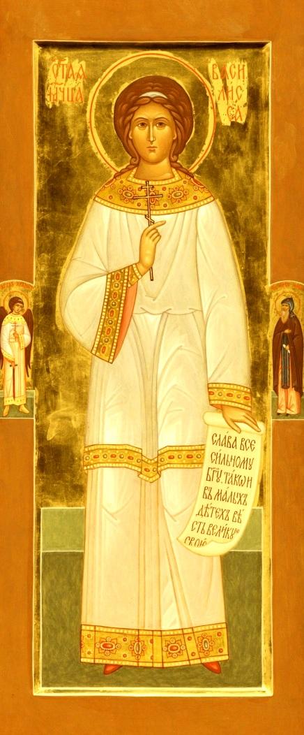5. Sf Mc Vasilisa din Nicomidia (309) 7.1