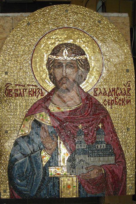 7. Sf Vladislav, rege al Serbiei (sec XIII) 18