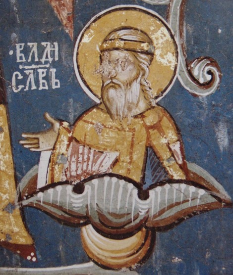 7. Sf Vladislav, rege al Serbiei (sec XIII) 2
