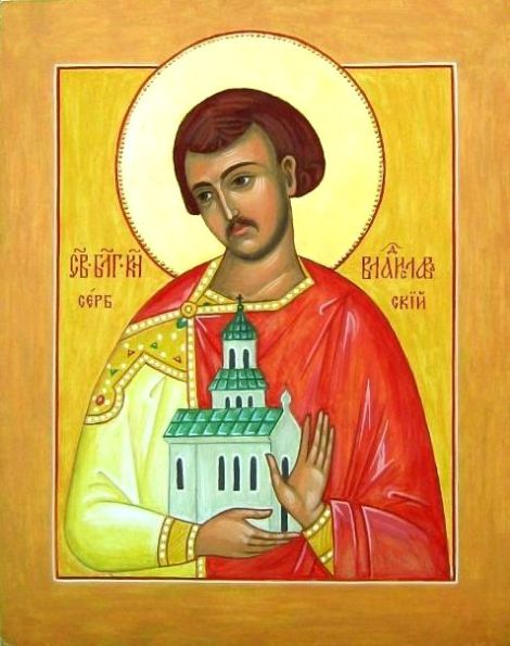 7. Sf Vladislav, rege al Serbiei (sec XIII) 4.2