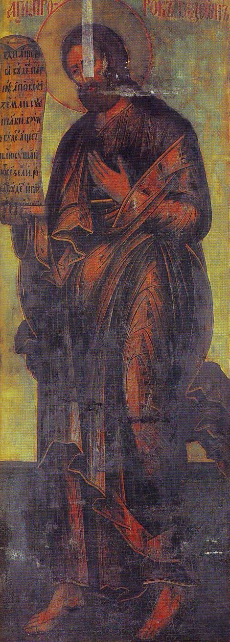 8. Sf si Dreptul Ghedeon (sec XVI i.Hr.) 10.1