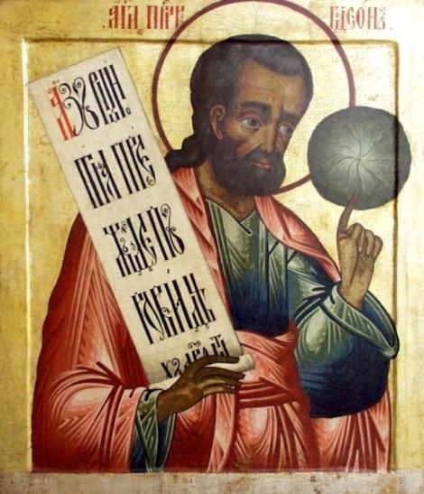 8. Sf si Dreptul Ghedeon (sec XVI i.Hr.) 8.1