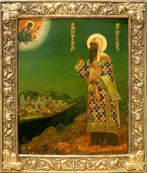 Sf Ier Mihail, intaiul mitropolit al Kievului, Ucraina 1.1