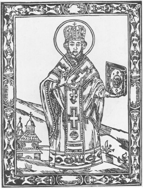 Sf Ier Mihail, intaiul mitropolit al Kievului, Ucraina 3