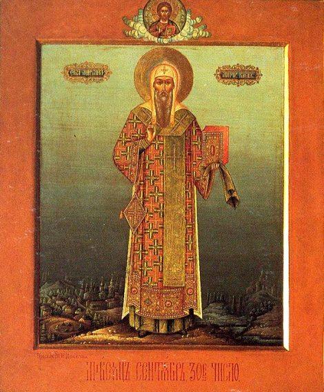 Sf Ier Mihail, intaiul mitropolit al Kievului, Ucraina 4.1