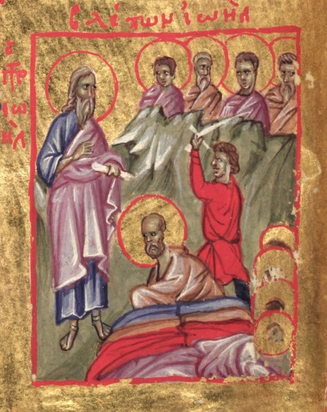 1. Sf Prooroc Ioil 14.1 icoana sinaxar 19 octombrie
