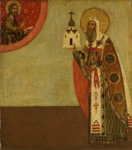 2. Sf Ier Iona, arhiepiscopul Novgorodului 1.1