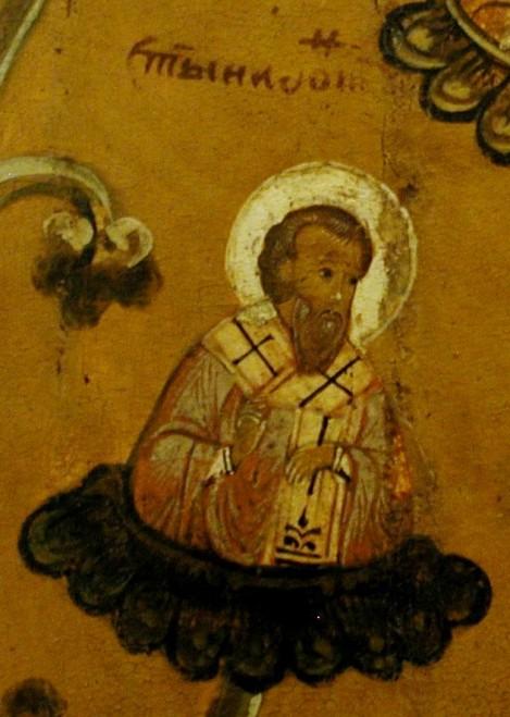 2. Sf Ier Nifon, episcopul Novgorodului 1.1