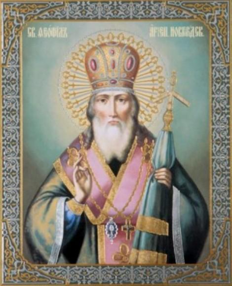 2. Sf Ier Teofil de la Lavra Pesterilor din Kiev, arhiepiscop de Novgorod (1482) 3.1