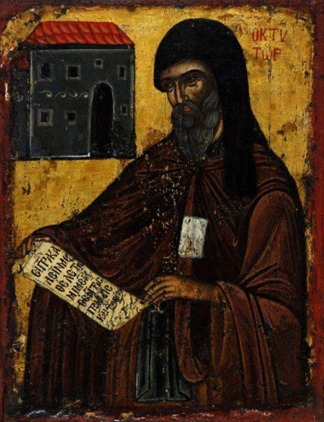 3. Sf Ier Ignatie, mitropolit de Mithimna, Grecia 1.1