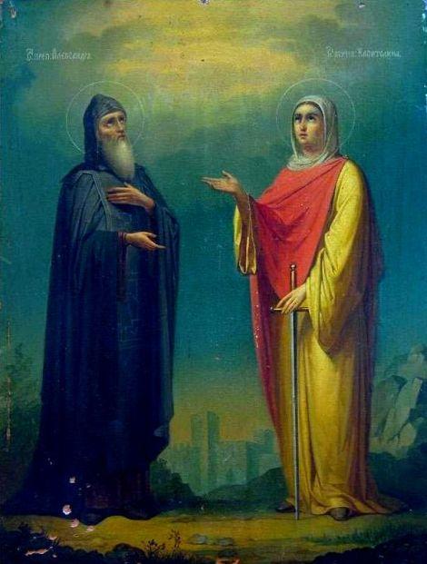 3. Sf Mc Capitolina din Capadocia (304) 2.1 sf Sf Cuv Alexandru