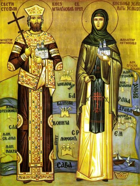 3. Sf Stefan Stelianovici, ultimul despot al Serbiei (1515), si Sf Cuv Elisabeta, sotia sa (1546), Serbia 1.1