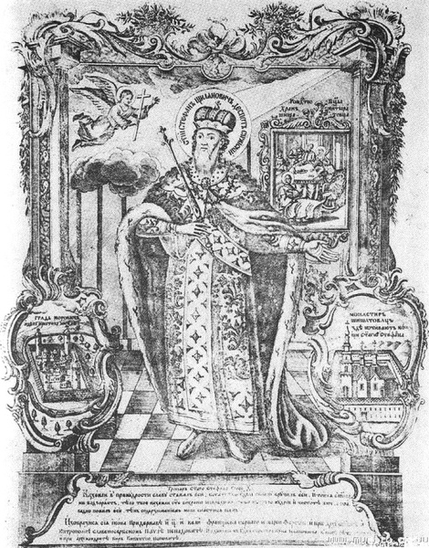 3. Sf Stefan Stelianovici, ultimul despot al Serbiei 2.1