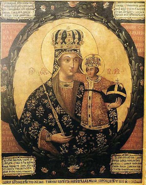 Icoana Maicii Domnului Trubcevsk 1