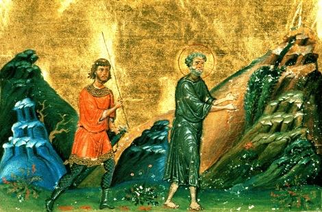 Sf Mc Filumen din Licaonia care a patimit in Ancira, Turcia (274) 1.1