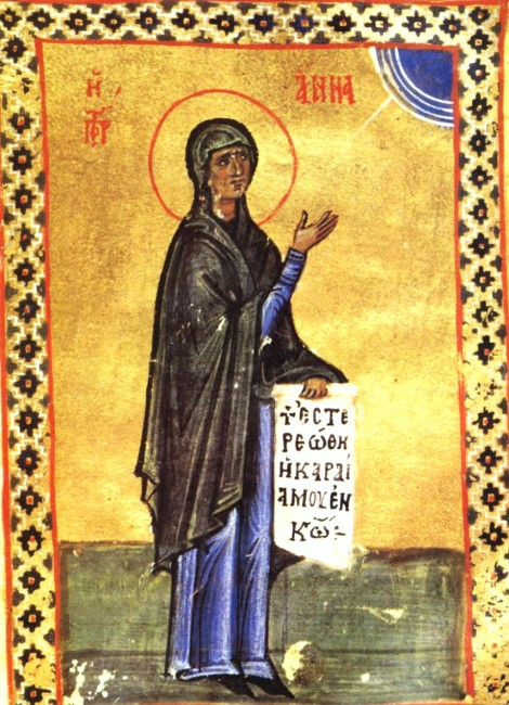 3. Sf Proorocita Ana, mama Sf Prooroc Samuel (sec IX i.Hr.) 1.1