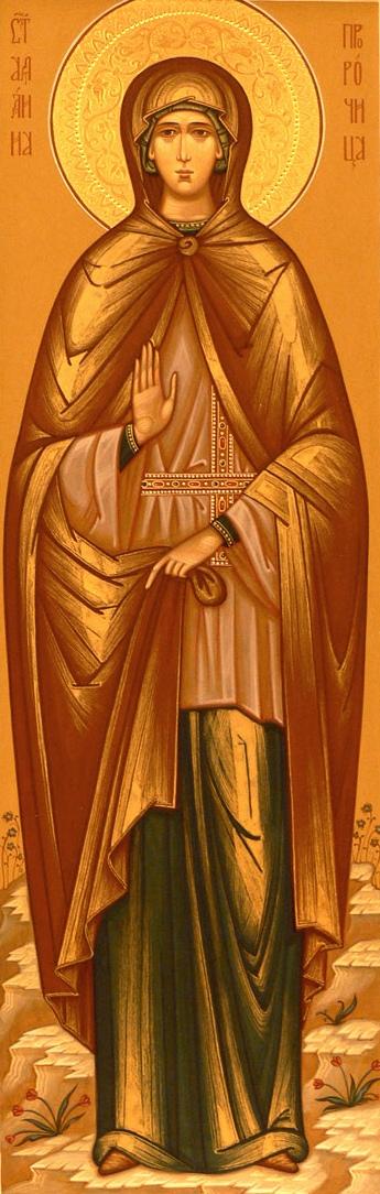 3. Sf Proorocita Ana, mama Sf Prooroc Samuel (sec IX i.Hr.) 12.1