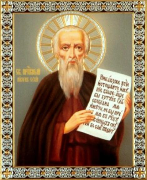 Sf Cuv Nicon Suhoi sau cel Uscat de la Lavra Pesterilor din Kiev, Ucraina 1.1