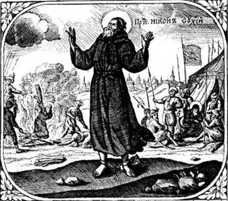 Sf Cuv Nicon Suhoi sau cel Uscat de la Lavra Pesterilor din Kiev, Ucraina 4.1
