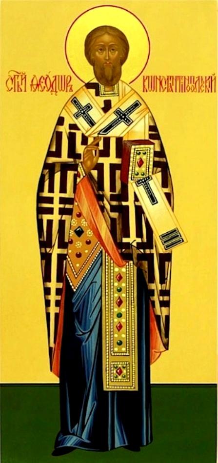 Sf Ier Teodor, arhiep Constantinopolului (686) 1.1