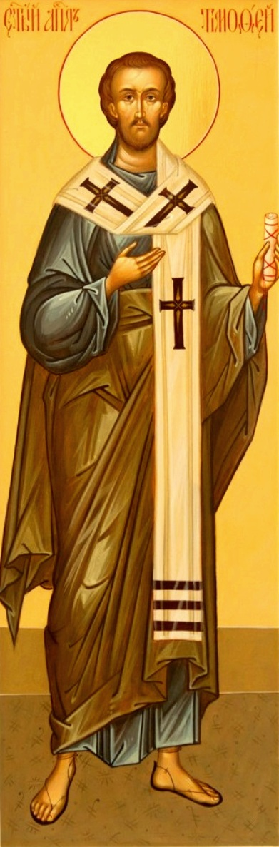 Sf Ap Timotei, ep Efesului 1.1