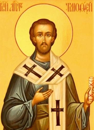 Sf Ap Timotei, ep Efesului 1.2