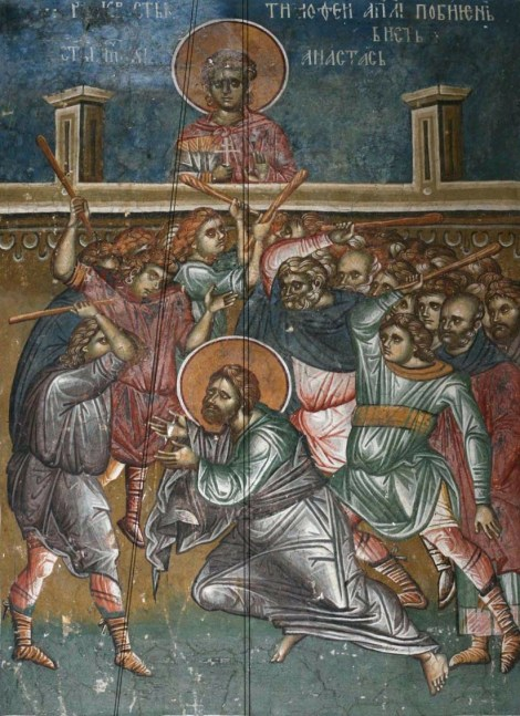 Sf Ap Timotei, ep Efesului 4.1